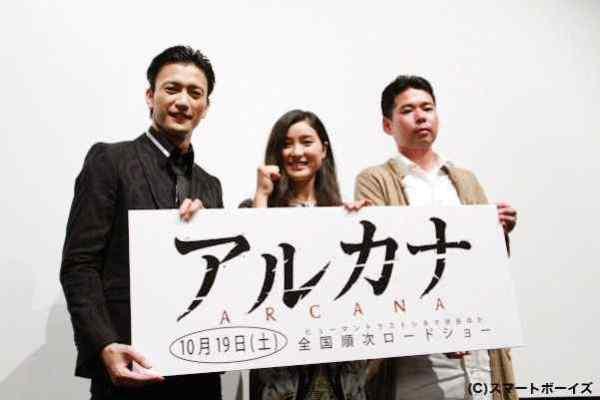 Exclusive Interview With 'Arcana' Director, Yoshitaka Yamaguchi!