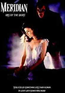 Meridian movie poster