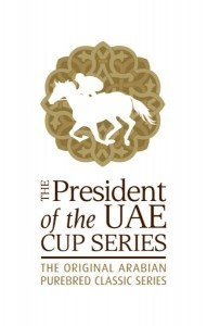President of the UAE Cup Curragh & Newmarket