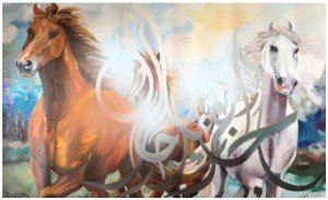 Horses A painting by Arlette Haddad and Mourad Boutros