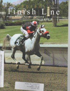 Finish Line Cover