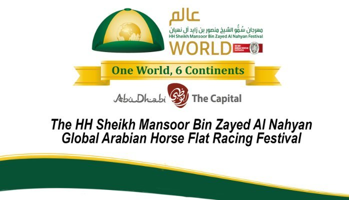 Group Winners Supplemented for HH Sheikh Zayed Bin Sultan Al