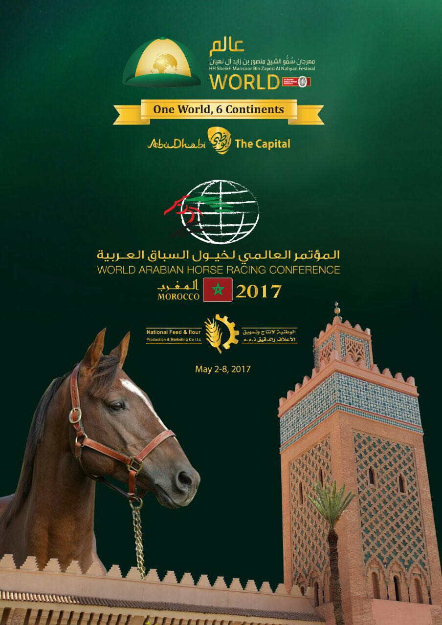 World Arabian Racing Conference 2017
