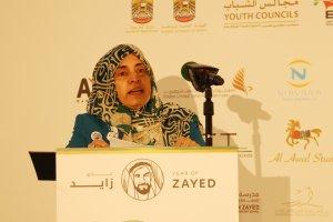 UAE Ambassador to Spain Dr Hessa Dr Hessa Al Oteiba