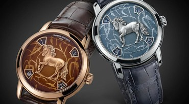 Only 12 of these Vacheron Constantin watches in each color will be available.