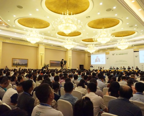 AHC 2020 & Horti ASIA 2020 Bridge Science and Commerce