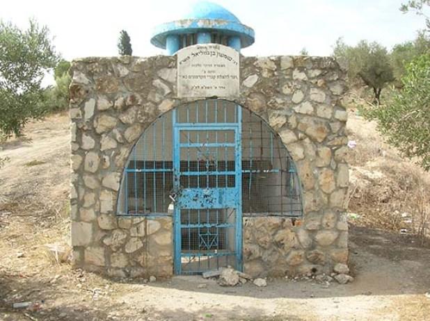 קבר רבן שמעון בן גצליאל