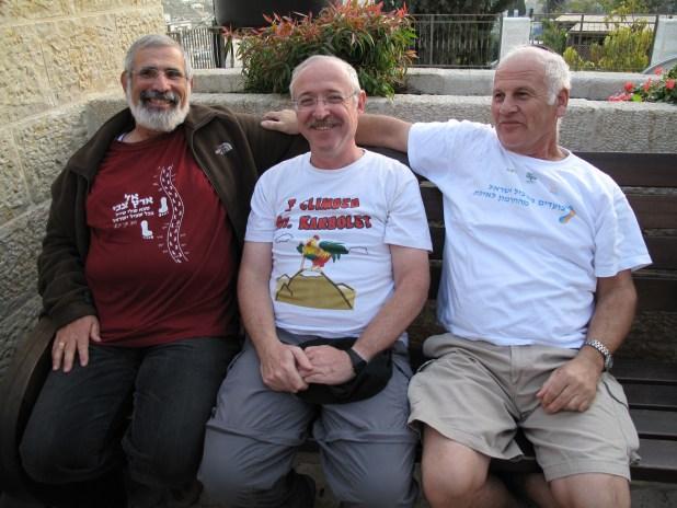 תערוכת חולצות שביל ישראל