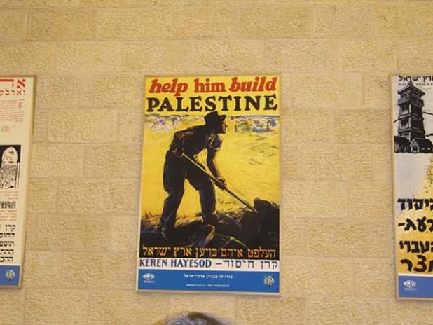 מי יבנה את פלסטין ועוד בשפת יידיש?