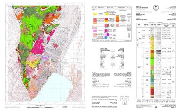מפה גיאולוגית אילת