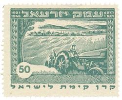 kkl_stamp_emek_izrael