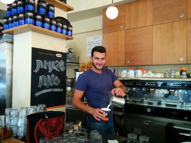 נאדי קפה