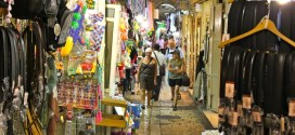 שווק בעיר העתיקה של ירושלים