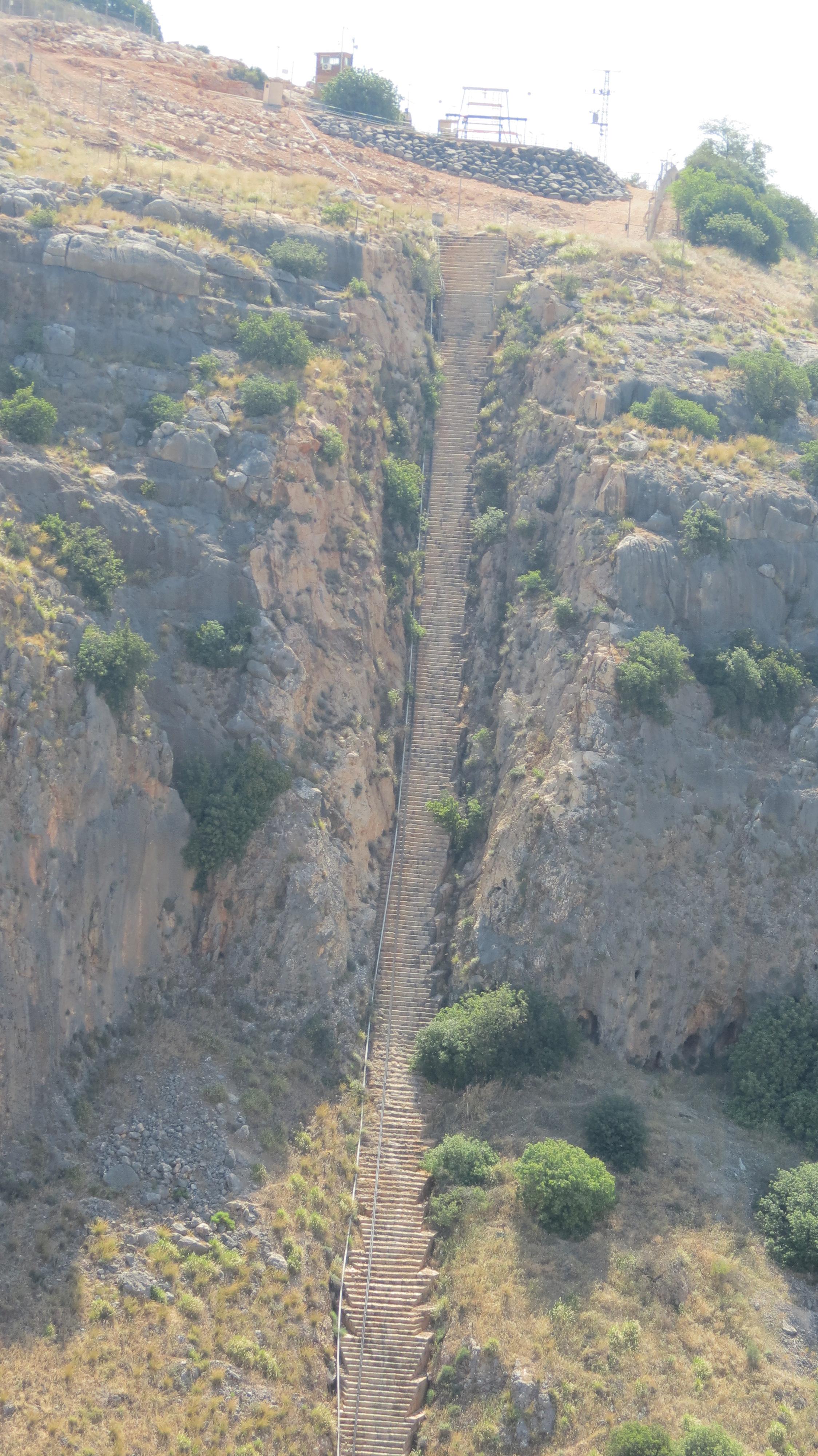 מצפור צ׳רה