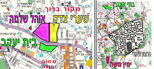 שכונת: חורבת רבי יהודה החסיד, בתי מחסה, משכנות שאננים, ימין משה בתי אונגר