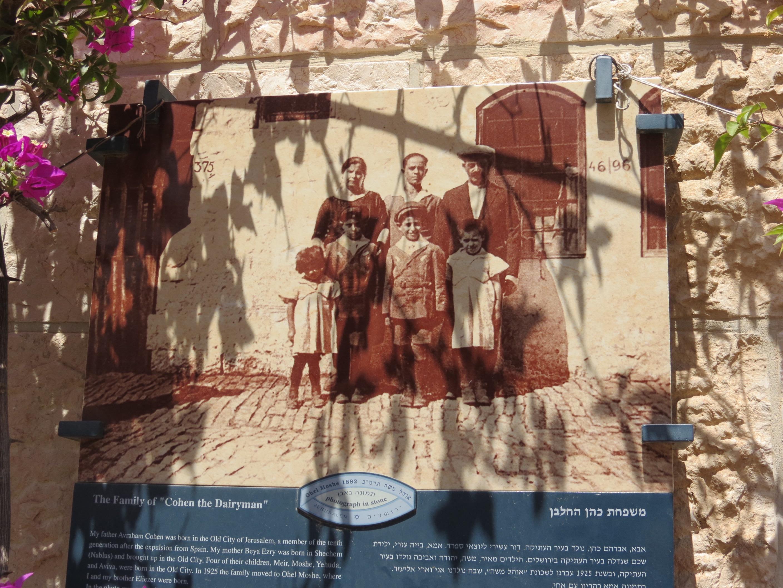 אוהל משה - 1883 - נחלאות
