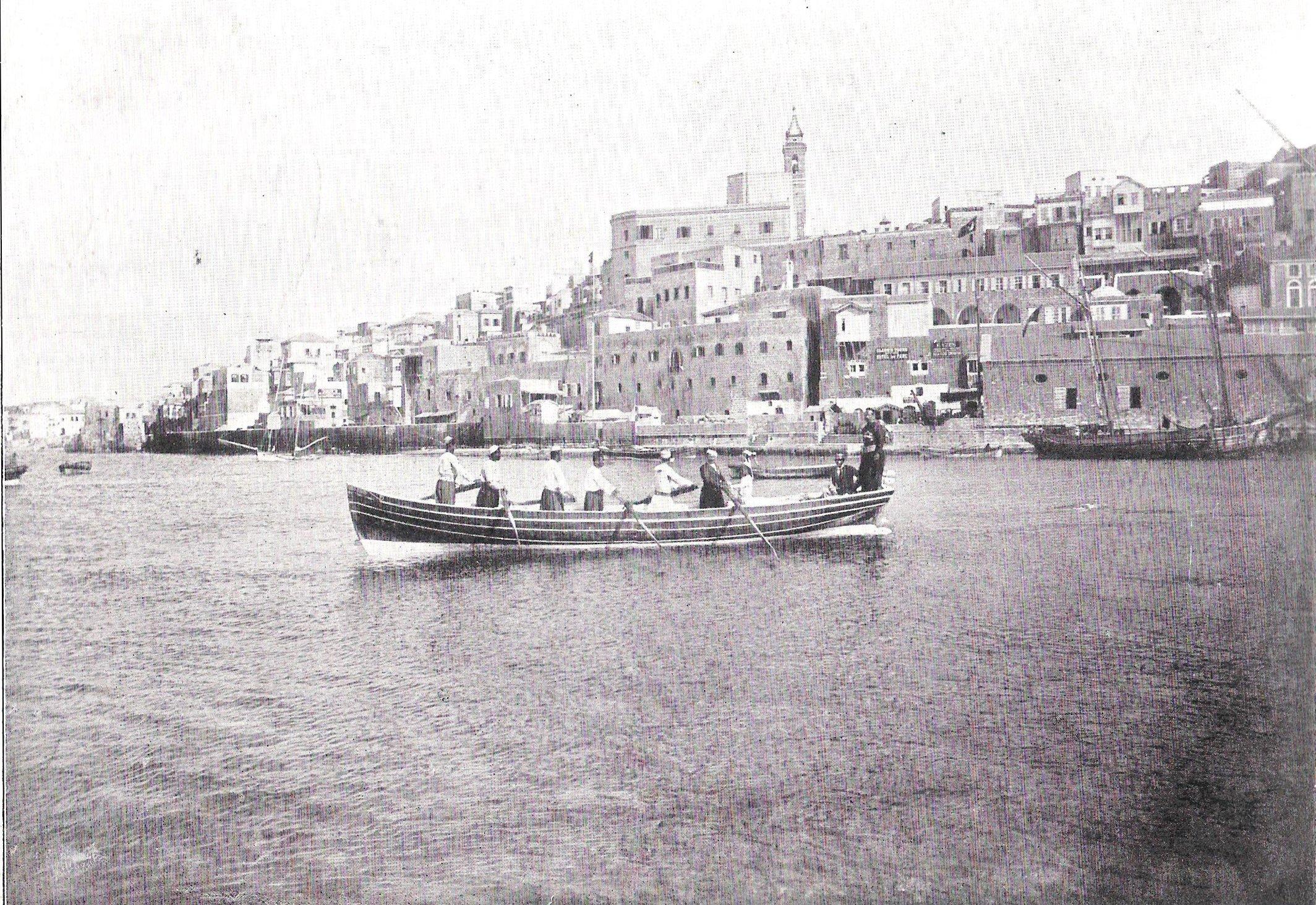יאפא לפני 1899