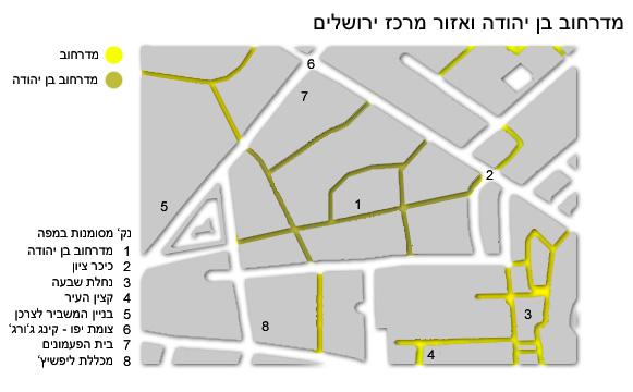 מדרחוב בן יהודה צילום: דובב
