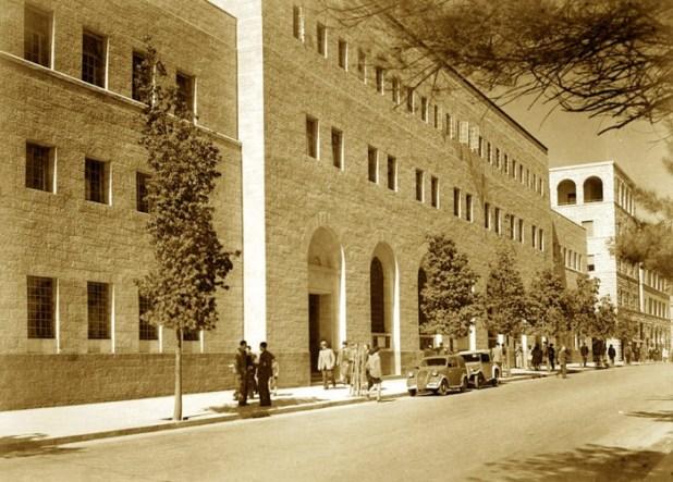 בית הדואר המרכזי בתקופת המנדט