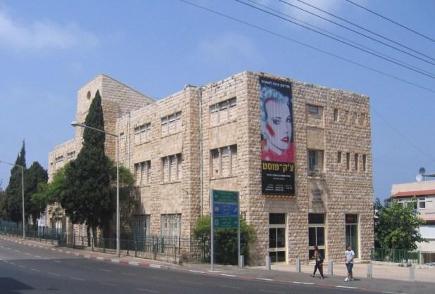 מוזיאון חיפה לאמנות צילום: Talmoryair
