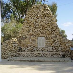 גלעד לנופלים באיזור ביר עסלוג' (באר משאבים) במלחמת העצמאות