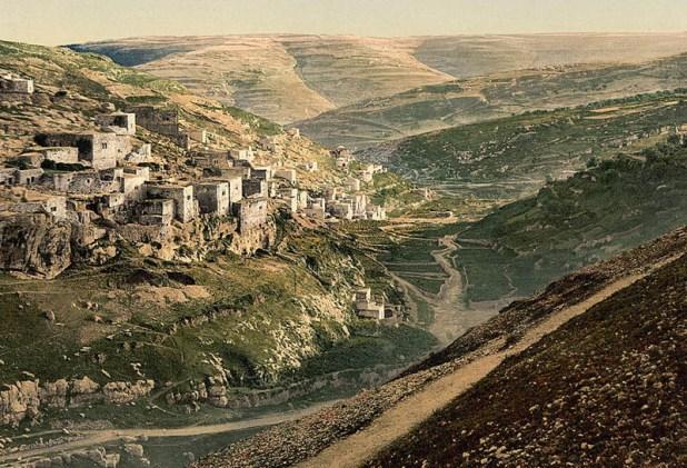 כפר סילואן בשלהי המאה ה-19 יוצר:צלמי המושבה האמריקנית תמרה