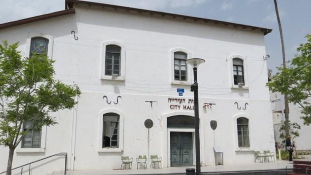 בית העיריה - ראשון לציון