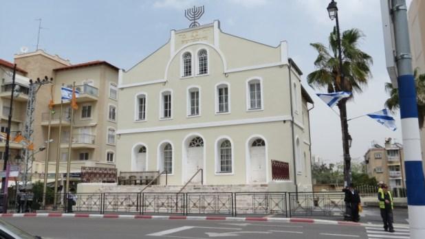 בית הכנסת הגדול - ראשון לציון