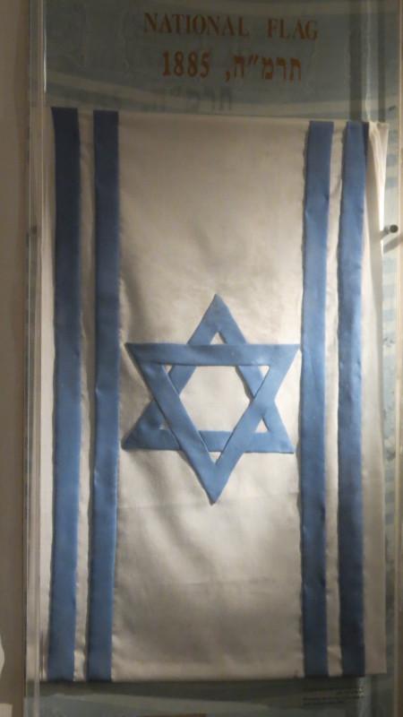 דגל ישראל הראשון