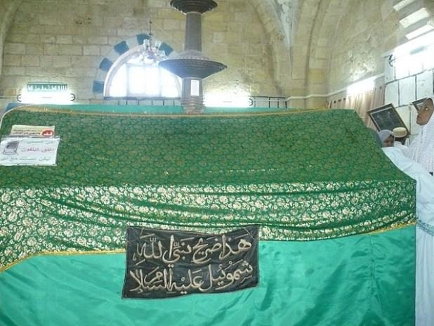 הקבר של שמואל הנביא היום בירושלים, שמואל נקרא באיסלאם: סמואל. צילום: Md iet