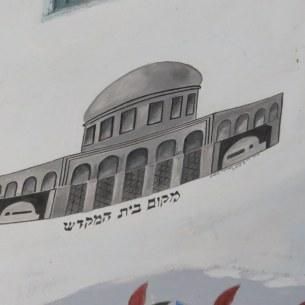 מקום המקדש