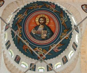 The dome of St. Photini Church at Bir Ya'qub, as photographed from inside in 2008 צילום: Tiamat