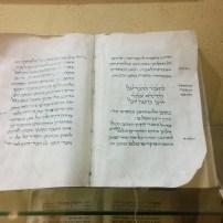 רפא ירפא - העתק של כתב ידו שלך הרמב״ם
