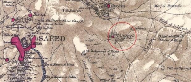 """ג'עוני במפה של הקרן הבריטית לחקר א""""י 1880 צילום:Mr.Shoval"""