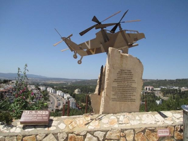 מצפה ה-73 לזכר חללי אסון המסוקים ב-1997 צילום:Dr. Avishai Teicher Pikiwiki Israel
