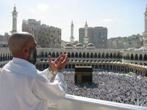 עולים לרגל למכה צילום: Ali Mansuri