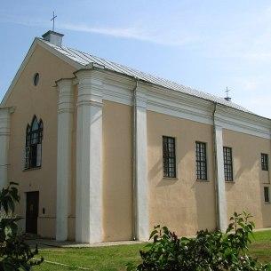 Catholic ChurchBy: Uran92 כנסייה קתולית