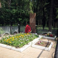 A monument at the site of the crematoriums in Szyszkowka Homoatrox - Own work Memorial sign on a place of Maly Trastsianets extermination camp (Minsk, Belarus). Inscription (literal translation): « On this place fascist torturers burned peaceful Soviet people »