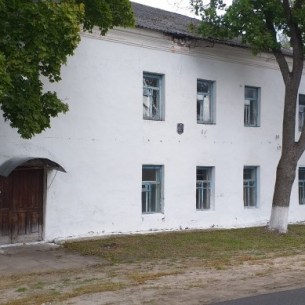This was a Shklov synagogue. We visited in Sept. 2019