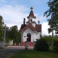 The church in Bogushevichi
