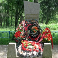 A monument from 1965 in the place where 6500 prisoners were burned (before renovation) Memorial sign on a place of Maly Trastsianets extermination camp (Minsk, Belarus). Inscription: « Soviet citizens, tortured and burned by Nazi invaders in June 1944, are buried here » Photo:Homoatrox
