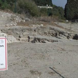חפירות בית שערים העתיקה