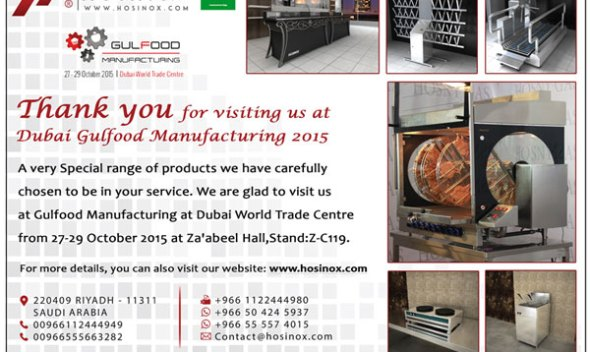 Dubai Gulfood Manufacturing 2015 Exhibition