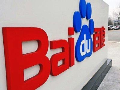Baidu y el software para autos autónomos