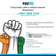 Toll Free Number 1800-1800-1234