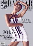 Irina Shayk - Harper's Bazaar China Magazine (March 2015)