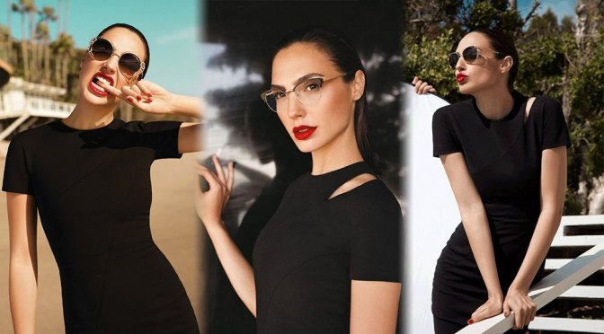 Gal Gadot – Cool Ray Collection 2017