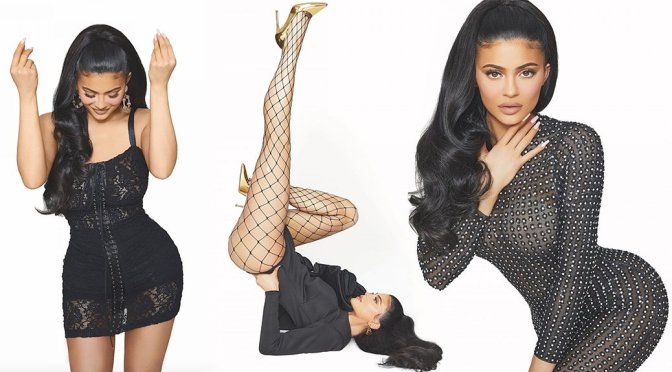 Kylie Jenner – S Moda Magazine Photoshoot (April 2019)