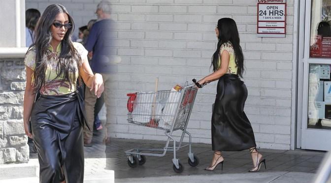 Kim Kardashian Hot Big Ass In Leather Skirt