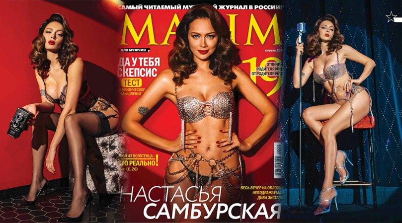 Nastasya Samburskaya Sexy Legs And Boobs In Lingerie